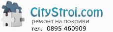 Logo_CityStroi_Remont_na_pokrivi
